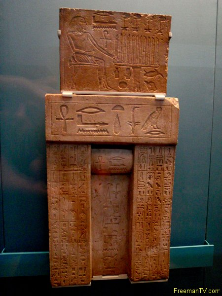 Ancient Egypt Space Craft Portal