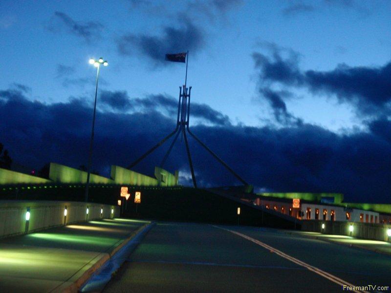 Canberra Pyramid