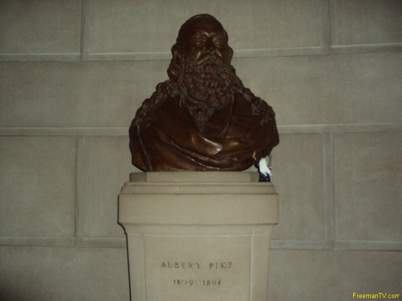 house-temple-33rd-albert-pike-bust