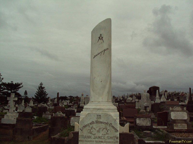 mason-column