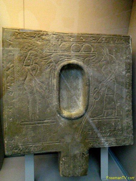 Egyptian Stargate