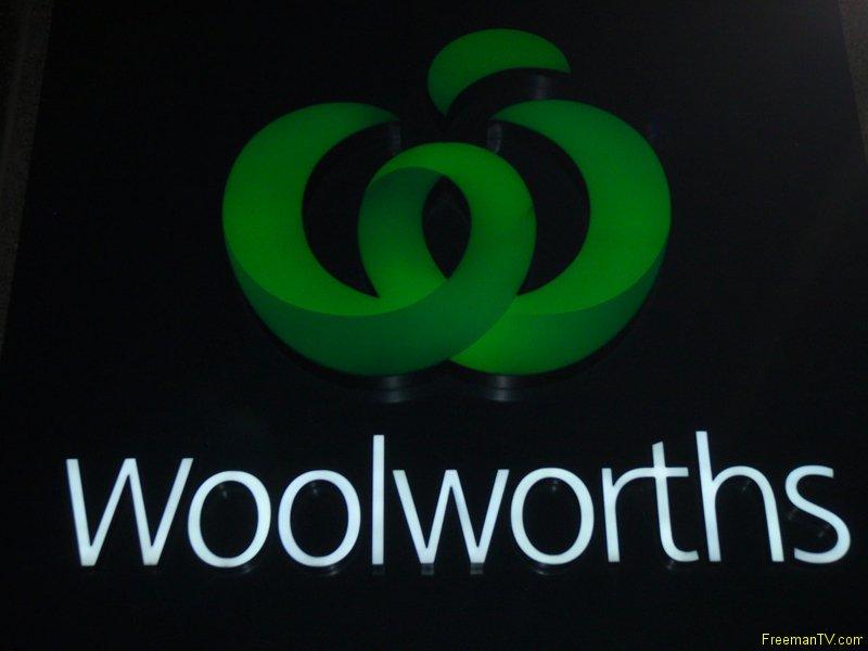 Woolworth Serpent Apple