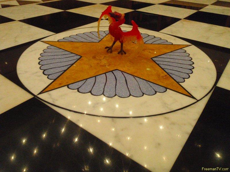 Australian Grand Lodge Pentagram