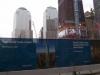 Building 7 Ground Zero