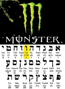 Monster Drink 666