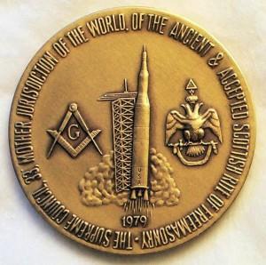 Masonic Flag on the Moon