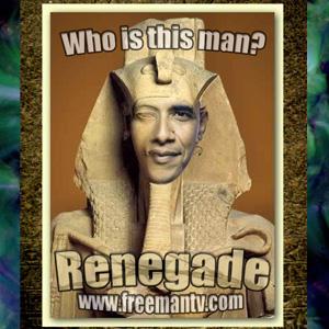 Moses Akhenaten Obama